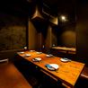 個室和風バル KINARI きなり 渋谷店のおすすめポイント1