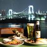 モンスーンカフェ Monsoon Cafe アクアシティお台場のおすすめポイント2