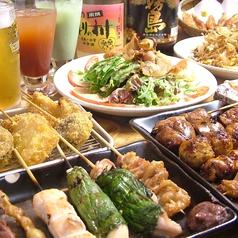 にわ とりのすけ 草津駅前店のおすすめ料理1