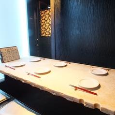 京都個室茶寮 唐草屋の雰囲気1
