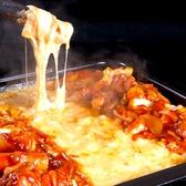肉バル個室ダイニング 盛り盛り 東京のおすすめ料理3