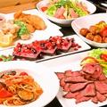 Darts Cafe RING ダーツカフェ リング 歌舞伎町店のおすすめ料理1