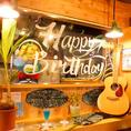 【誕生日・記念日大歓迎!!】お客様の思い出に残る1日になるよう、スタッフ全員で盛り上げます!!【池袋/焼鳥/女子会/誕生日/記念日/歓迎会/肉/合コン/飲み放題/ソファー/チーズ】