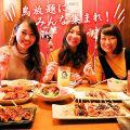 鳥放題 伊勢崎店のおすすめ料理1