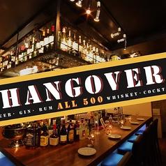 ワンコイン酒場 HANGOVERの写真
