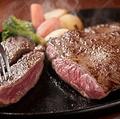 料理メニュー写真オージーチルドランプステーキ 450g