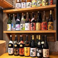 酒蔵・酒屋さんの縁のある方々のお酒を・。全60種以上