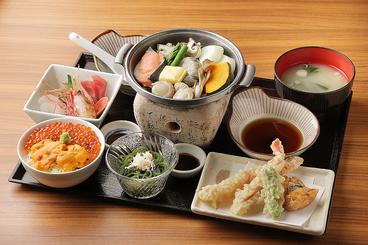 魚河岸 甚平 パセオ店のおすすめ料理1