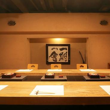 日本料理 波勢の雰囲気1