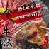 牛伝 新小岩店のロゴ