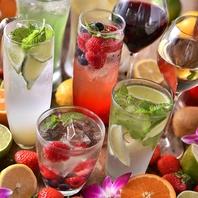 ◆当店は全てセルフ飲み放題となっております◆