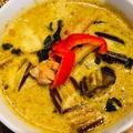 料理メニュー写真鶏肉とココナッツミルクグリーンカレー