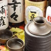 京都の地酒や各県の銘酒を旬の食材とともに!