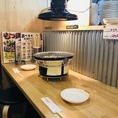 和牛 ホルモン 焼肉 こたつ 東加古川店の雰囲気3