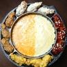 韓国美料理 チェゴチキンのおすすめポイント2
