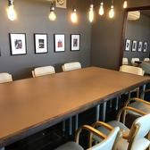 最大8名ほどご利用可能なテーブル個室。
