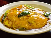 イサム 戸塚のおすすめ料理2