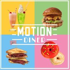MOTION DINER KYOTOの写真