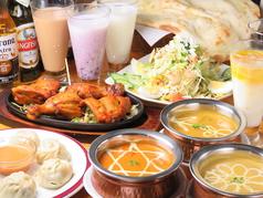 インディアンダイニング プラクリティ Indian Dining PRAKRITIイメージ