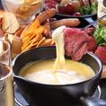 ジューシなこだわり肉は肉汁と旨味たっぷり!数種類のチーズをブレンドしたオリジナルのチーズフォンデュソースと自慢の和牛の贅沢コラボ♪お料理の美味しさだけでなく、見た目にもこだわる当店ならではのメニューが目白押し!