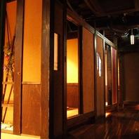 ●和情緒漂う古民家風の落ち着いた空間が人気の個室
