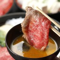 【特選】黒毛和牛ロースすき焼