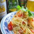 料理メニュー写真タイ中部式青パパイヤのサラダ=ソム・タム