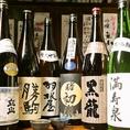 富山の銘酒「羽根屋」、「勝駒」。「満寿泉」「立山」など厳選日本酒多数(時期により)。