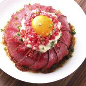 新宿 焼肉 ブルズのおすすめ料理3