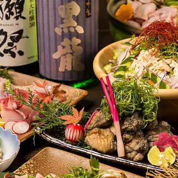 名古屋コーチン 創作割烹 一匠 伏見駅前店のおすすめ料理1