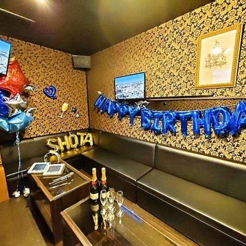VIP個室を貸切♪誕生日記念日もGood!スナック付+100種2H[飲放]+カラオケ無料_2800円
