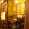 居酒屋 かごんま 千葉市中央区のおすすめポイント3