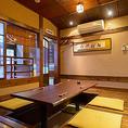 漁師小屋の雰囲気を味わうことができる個室。