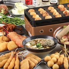 串カツ田中 綱島店のおすすめ料理1