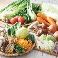 農家さんと直接話し合って作った国産野菜♪
