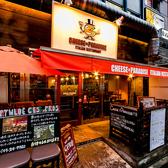 チーズパラダイス CHEESE×PARADISE 横浜駅のグルメ