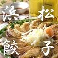 料理メニュー写真浜松餃子 小<10個>