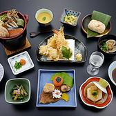 葵丸進のおすすめ料理3