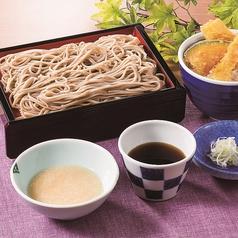 夢庵 ゆめあん 袖ヶ浦店のおすすめ料理3
