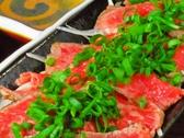 山鳩 鼓滝のおすすめ料理2