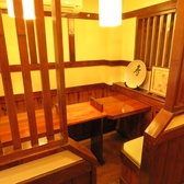 和食屋 きくおの雰囲気2
