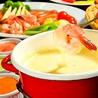 原価DiningBar ゲンカダイニングバー 小倉魚町店のおすすめポイント3