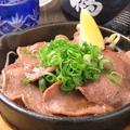 料理メニュー写真牛タン塩たれ炒め