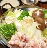 大和 笑う焼き鳥屋 ウルルのおすすめ料理3