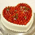 大人気、ハート型ウエディングケーキ。誕生日や記念日に!心斎橋・なんばエリアで貸切・女子会・合コンするならザ・ウォールで♪