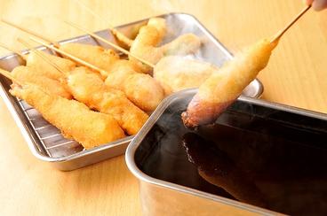だるま 難波本店のおすすめ料理1