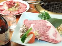 韓国伝統の味を継承した「ぱんが」秘伝の味