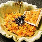 月まる海 大橋店のおすすめ料理2