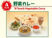 インド料理 プルニマ 津島店のおすすめ料理3