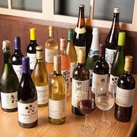 ワインのこだわり◆常時甲州ワインを15種揃えています!